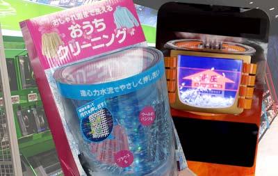 大阪府東大阪市の電子回路の設計やLEDディスプレイやアクリルキーホルダーやキャラクターグッズのワイケーイー株式会社の販売用ディスプレイ