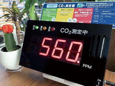 CO2センサーSサイズ