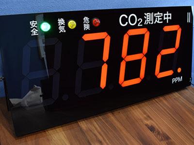 CO2センサーLサイズ