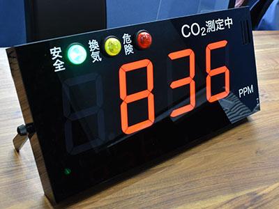 CO2センサーMサイズ